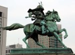 Kusanoki Masahige Statue